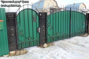 кованые Ворота, Кузнечный двор город Галич